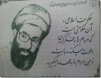 khamenei-2